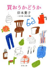 ISBN978-4-575-71394-7