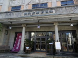 14.12.1長野レトロホテル