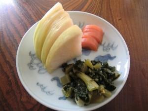 14.12.2酢茎