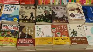 15.2.05昭和・書店