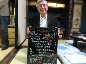 15.10.20金沢メニュー・綿谷