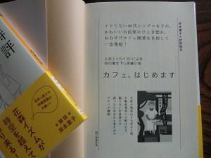 15.12.17花森2