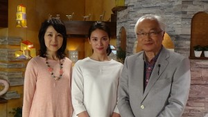 秋元さんと星野先生と葉子さん3